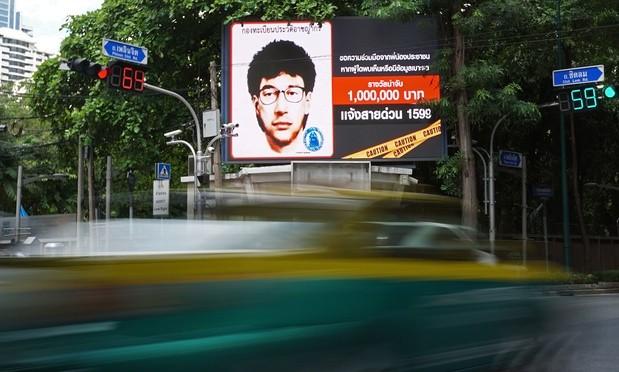 Lại phát hiện thêm bom tại thủ đô Thái Lan - ảnh 1