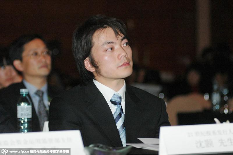 Lãnh đạo Nhân dân Nhật báo bị bắt giữ điều tra với tội danh gì? - ảnh 2