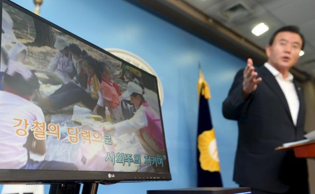 Hai miền Triều Tiên đấu tuyên truyền bằng… karaoke - ảnh 1