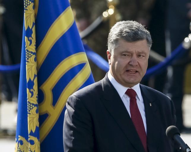 Tổng thống Ukraine vẫn sợ Nga tấn công quân sự - ảnh 1