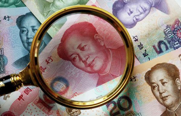 Vượt đồng Yên, Nhân dân tệ vào tốp 4 đồng tiền phổ biến nhất - ảnh 1