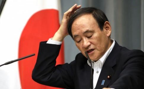 Trung Quốc bắt thêm hai người Nhật nghi là gián điệp - ảnh 1