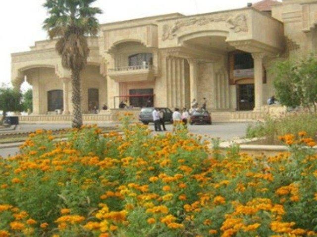 IS phá hủy và đốt sách tại đại học danh tiếng ở Iraq - ảnh 1