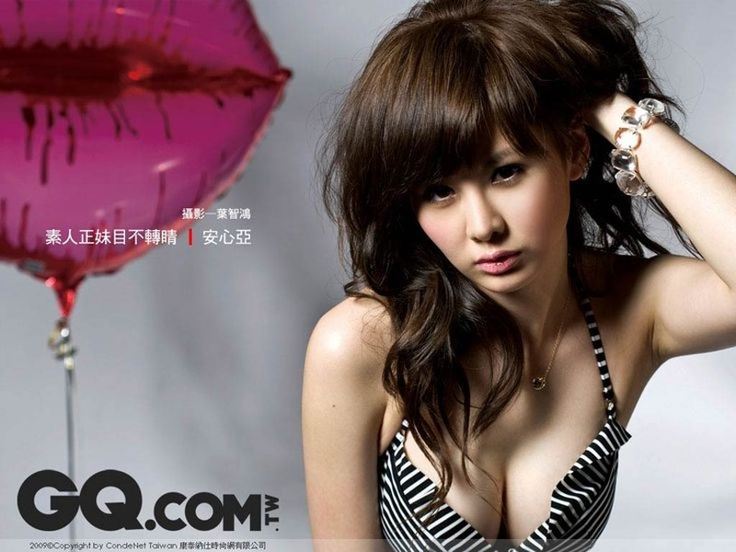 Đa số phụ nữ Đài Loan không hài lòng về vòng 1 - ảnh 2