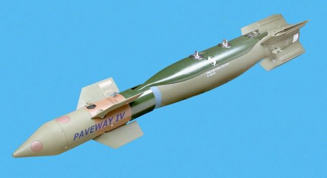 Những vũ khí Anh sẽ dùng để không kích IS tại Syria  - ảnh 3
