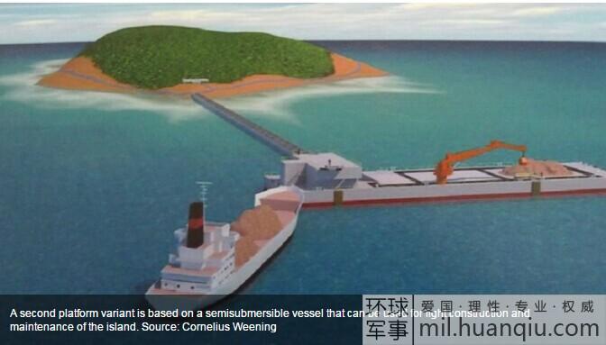 Hải quân Trung Quốc ra mắt bến tàu nổi đầu tiên - ảnh 1