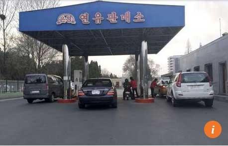 Những chuyện có một không hai khi mua xăng ở Triều Tiên - ảnh 1