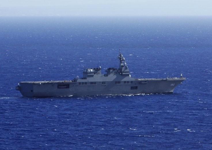 Tàu chiến Nhật Bản lại cập cảng Philippines - ảnh 1