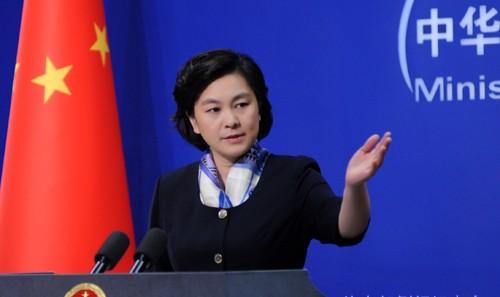 Trung Quốc 'phản pháo' bình luận của Mỹ về vụ kiện biển Đông - ảnh 1