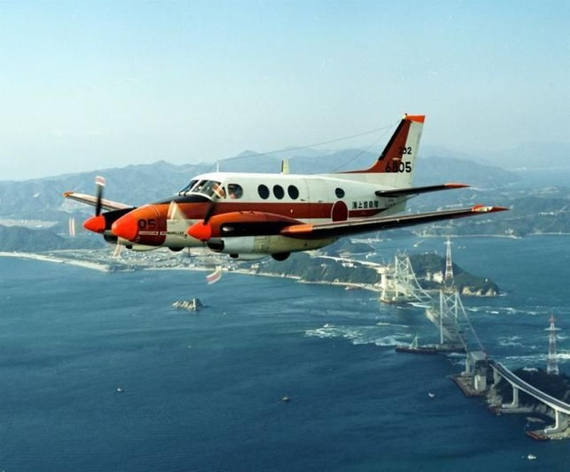 Nhật Bản đồng ý cho Philippines thuê máy bay quân sự - ảnh 1