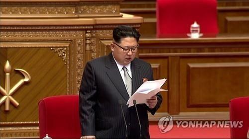 Khai mạc đại hội: Ông Kim Jong-un ca ngợi thử hạt nhân, phóng tên lửa - ảnh 1