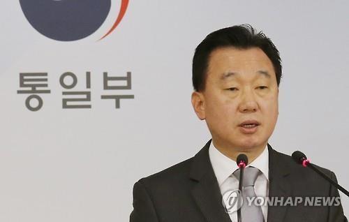 Hàn Quốc khước từ lời ngỏ đối thoại của ông Kim Jong Un - ảnh 1