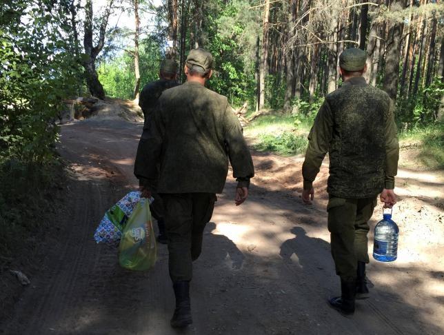 Phát hiện Nga triển khai căn cứ sát biên giới Ukraine - ảnh 1