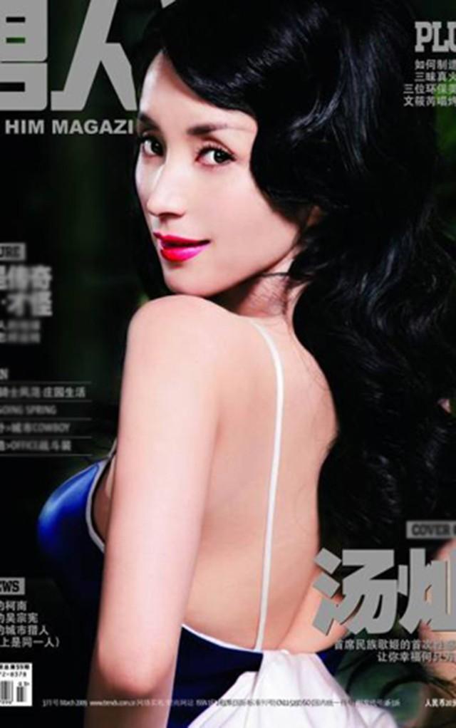 Hé lộ số phận của 'bồ chung' hơn 10 tham quan Trung Quốc - ảnh 3
