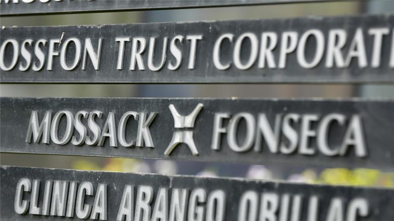 Kỹ thuật viên đánh cắp dữ liệu Mossack Fonseca bị bắt  - ảnh 1