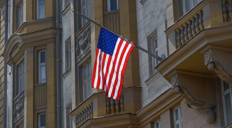 Đại sứ quán Mỹ tại Moscow