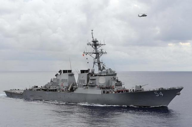 Tàu khu trục USS Curtis Wilbur tuần tra tự do hàng hải trên Biển Đông hồi tháng 8-2015.
