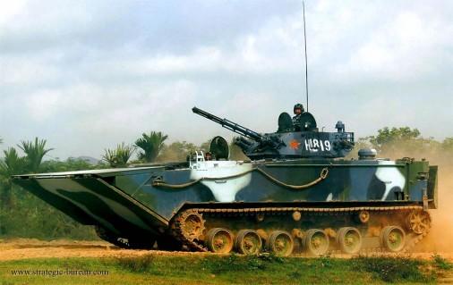 Xe bọc thép đổ bộ ZBD-05