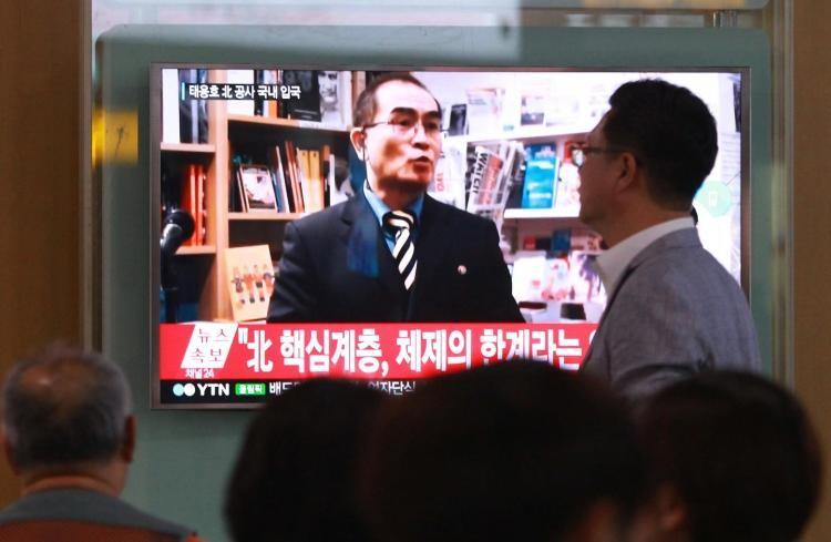 Hàn Quốc cảnh báo 'khủng bố Triều Tiên' tại Trung Quốc