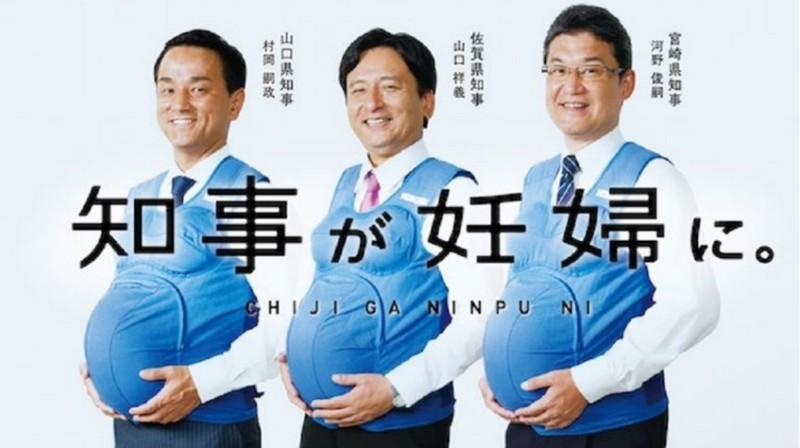 Chính trị gia Nhật Bản 'gây bão' với clip 'bụng bầu' - ảnh 1
