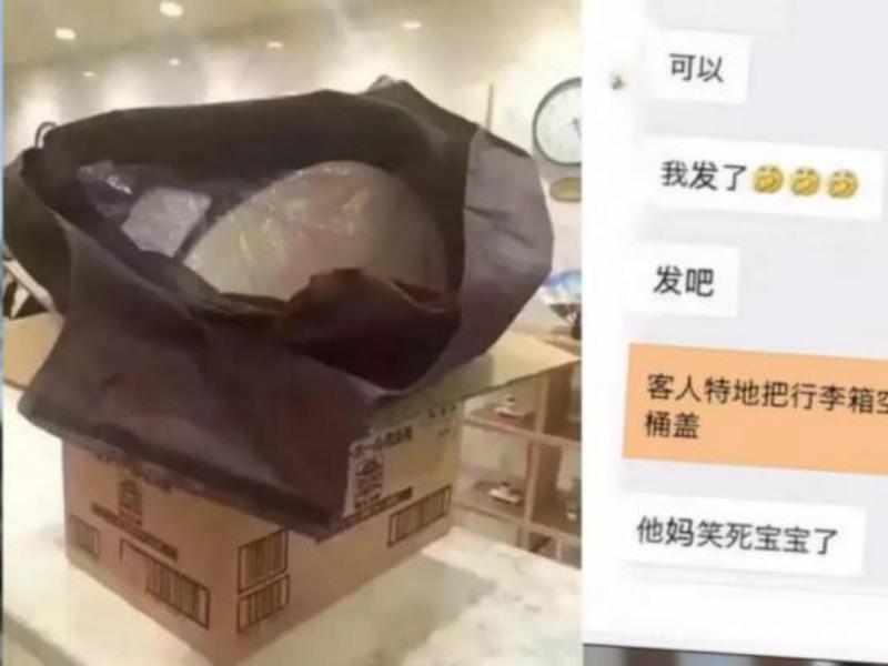 Hình ảnh chiếc nắp bệ xí mà cặp vợ chồng người Trung Quốc lấy cắp nhanh chóng lan truyền trên mạng. Ảnh: UPI
