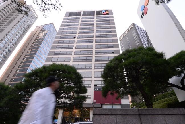 Nhiều đại gia Hàn Quốc dính bê bối Choi Soon-sil
