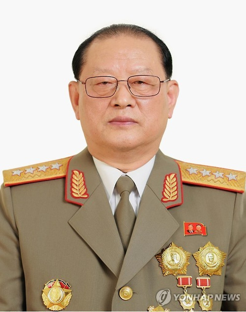 Triều Tiên sa thải bộ trưởng an ninh quốc gia - ảnh 1