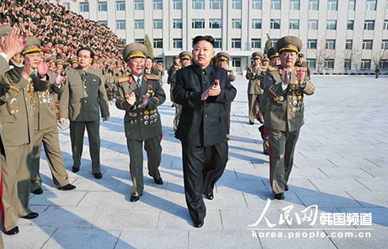 Triều Tiên sa thải bộ trưởng an ninh quốc gia - ảnh 2