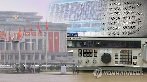 Triều Tiên gửi mật lệnh cho các gián điệp ở Hàn Quốc - ảnh 1