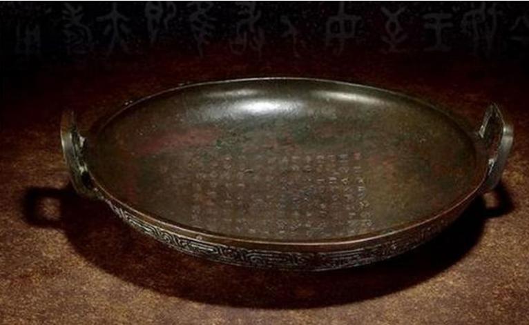 Đĩa đồng cổ bán đấu giá kỷ lục lên tới hơn 27 triệu USD