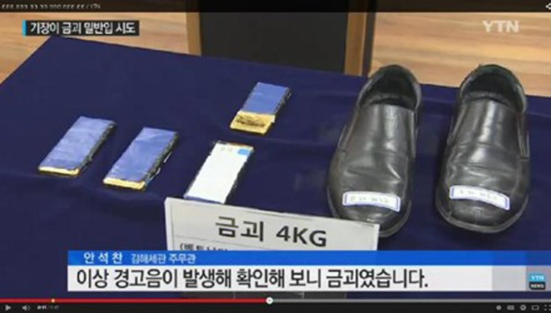6kg vàng, lọt sân bay, Nội Bài, Hàn Quốc, tiếp viên, cơ trưởng