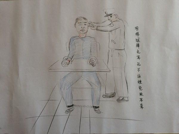 Trung Quốc: Chấn động với những bức vẽ cảnh sát tra tấn tù nhân - ảnh 2