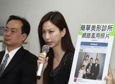 Heidi Yeh tại buổi họp báo tuyên bố khởi kiện.