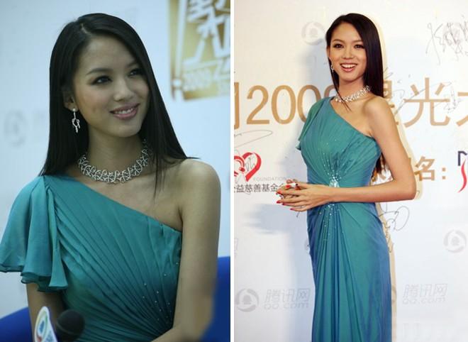 Nhan sắc Hoa hậu Thế giới Trương Tử Lâm sau 9 năm