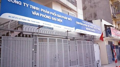 Quận Thanh Xuân nói gì về biển hiệu 'đồng phục xanh đỏ' ở phố kiểu mẫu? - ảnh 8
