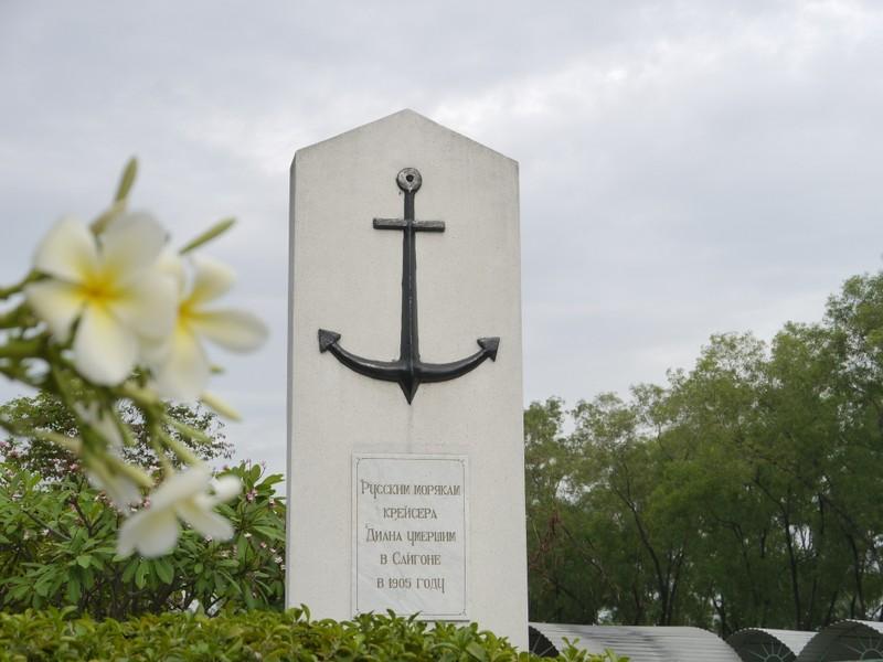Mộ lính Nga trên đất Bình Dương - ảnh 10