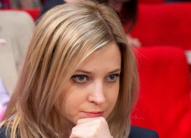 Nữ công tố viên xinh đẹp Poklonskaya được đề cử giải Hòa bình - ảnh 1