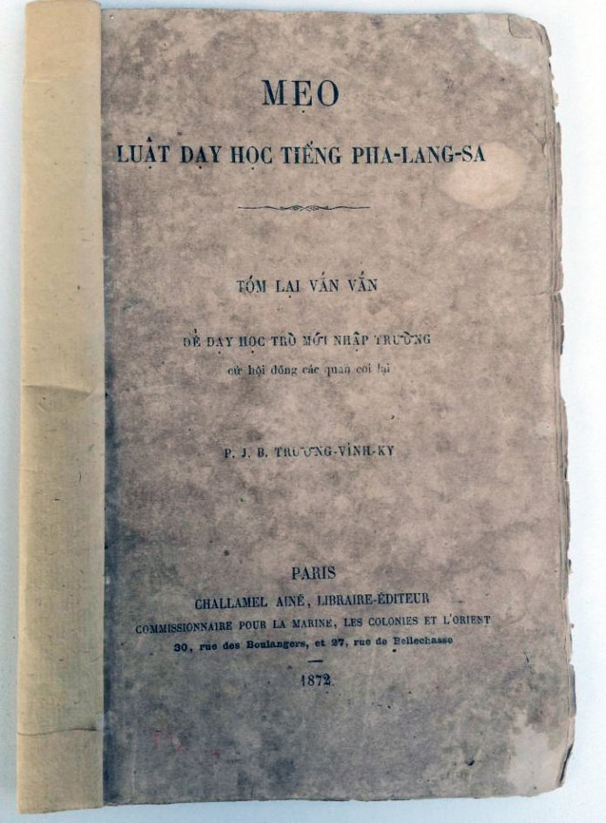 Một trong những sách dạy ngoại ngữ của nhà bác học Trương Vĩnh Ký - Ảnh tư liệu