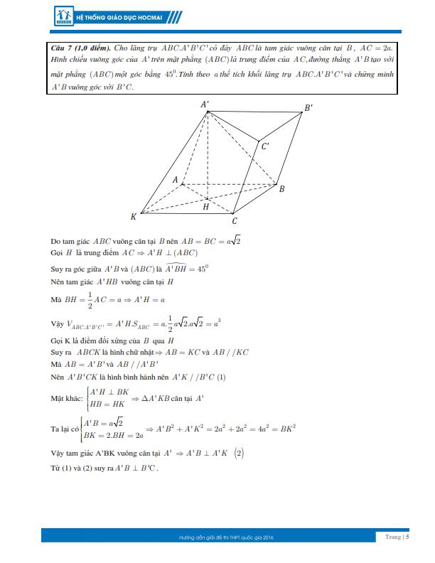 Kỳ thi THPT quốc gia 2016: Gợi ý giải đề thi môn toán  - ảnh 5