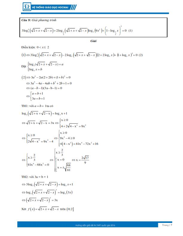 Kỳ thi THPT quốc gia 2016: Gợi ý giải đề thi môn toán  - ảnh 7