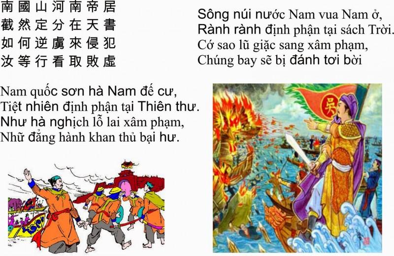 Một phần đáng kể lịch sử và văn hóa Việt còn nằm trong những di sản Hán, Hán - Nôm - Minh họa: Internet
