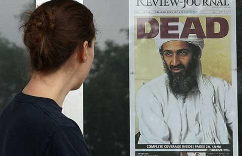 Mỹ giải mật tài liệu về trùm khủng bố Bin Laden - ảnh 1