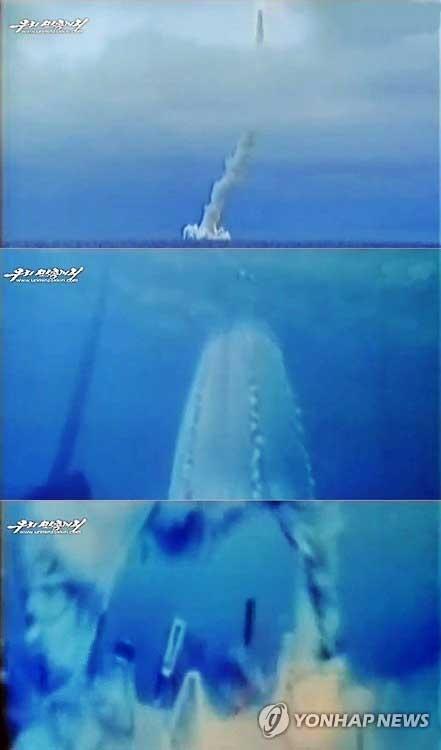 Triều Tiên công bố băng video bắn tên lửa - ảnh 1