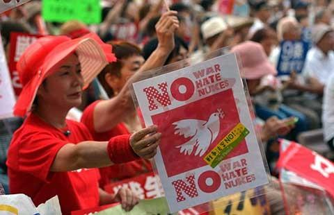 Hạ viện Nhật sắp thông qua dự luật về quốc phòng  - ảnh 1