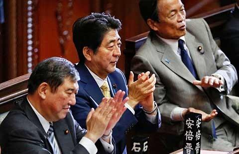 Trung Quốc sợ Nhật củng cố quân sự  - ảnh 1
