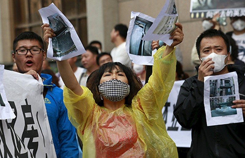 40 loại hóa chất trong kho phát nổ ở Thiên Tân - ảnh 1