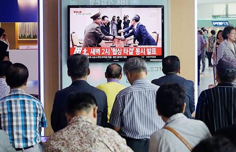Hàn Quốc muốn đàm phán bỏ cấm vận Triều Tiên  - ảnh 1