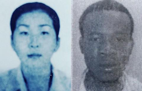 Truy tìm ba người Nigeria lừa qua mạng - ảnh 1
