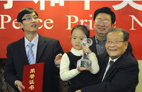 Giải thưởng Hòa bình của TQ: Uy tín đến đâu? - ảnh 1