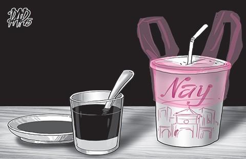Tại sao uống cà phê bằng dĩa? - ảnh 1